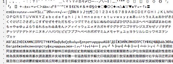 f:id:nakamura001:20110108113741p:image