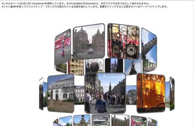 f:id:nakamura001:20110218023437p:image:w500