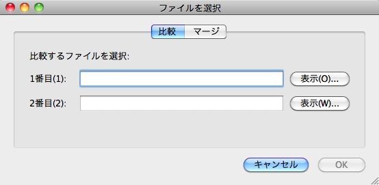 f:id:nakamura001:20110321182921p:image:w500