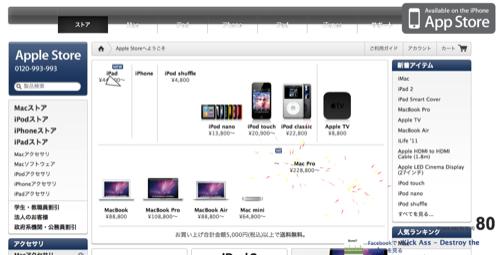 f:id:nakamura001:20110527020736p:image
