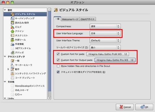 f:id:nakamura001:20110711151029p:image