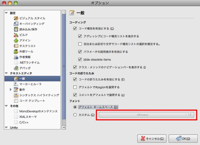 f:id:nakamura001:20110728191758p:image:w500