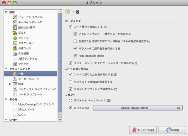 f:id:nakamura001:20110728191759p:image:w500