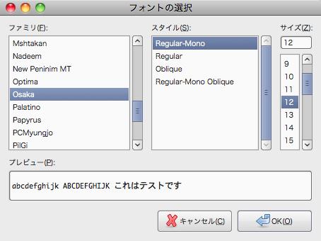 f:id:nakamura001:20110728191800p:image