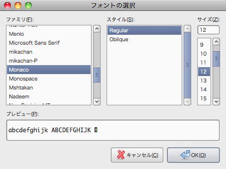 f:id:nakamura001:20110728191801p:image