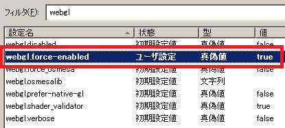f:id:nakamura001:20111119231912p:image