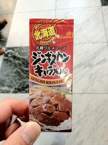 f:id:nakamura001:20111123231838j:image