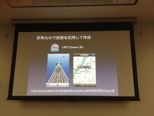 f:id:nakamura001:20111124210439j:image