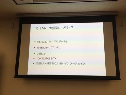 f:id:nakamura001:20111124211742j:image
