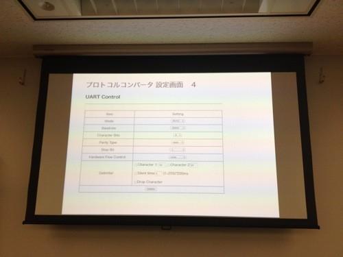 f:id:nakamura001:20111124212435j:image