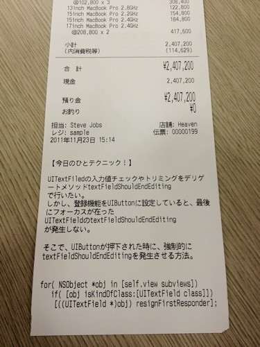 f:id:nakamura001:20111124215542j:image