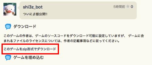 f:id:nakamura001:20120119003920p:image