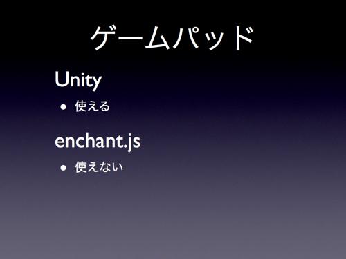 f:id:nakamura001:20120218173007p:image
