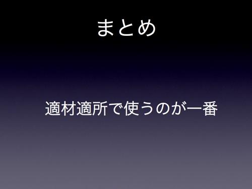 f:id:nakamura001:20120218173032p:image