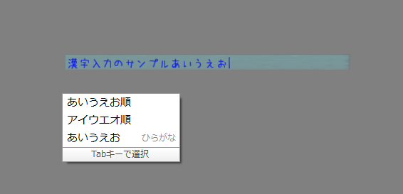 f:id:nakamura001:20120305221403p:image