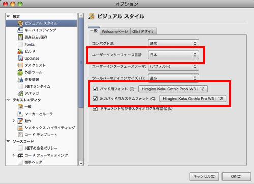 f:id:nakamura001:20120307000651p:image