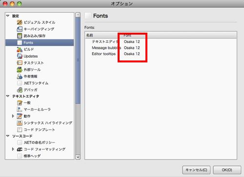 f:id:nakamura001:20120307000740p:image