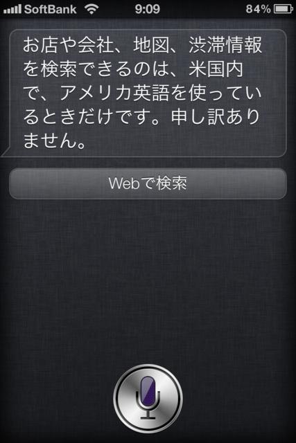 f:id:nakamura001:20120308091646p:image