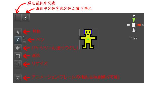 f:id:nakamura001:20120311192915p:image