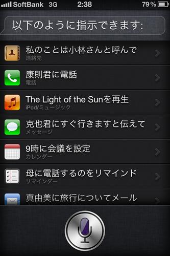 f:id:nakamura001:20120311234103p:image