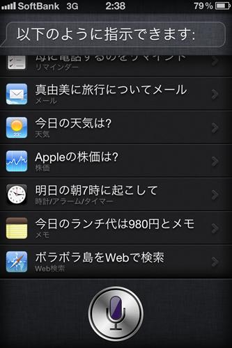 f:id:nakamura001:20120311234129p:image