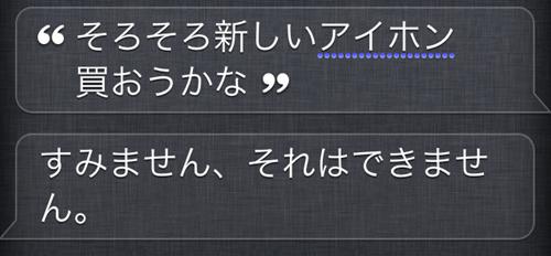 f:id:nakamura001:20120311234233p:image:w300