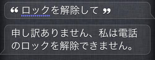 f:id:nakamura001:20120311234328p:image:w300