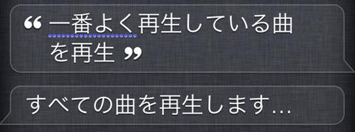 f:id:nakamura001:20120311234422p:image:w300