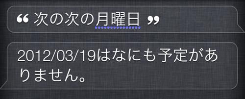 f:id:nakamura001:20120311234544p:image:w300