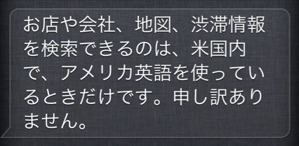 f:id:nakamura001:20120311235939j:image:w300