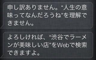 f:id:nakamura001:20120312000951j:image:w300