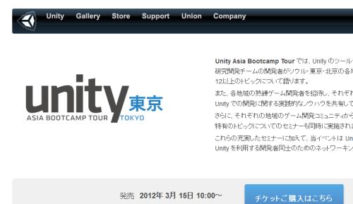 f:id:nakamura001:20120317020403p:image