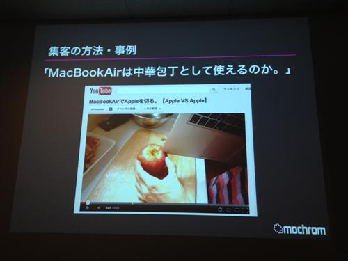 f:id:nakamura001:20120322001745p:image