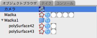 f:id:nakamura001:20120331001629p:image