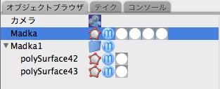 f:id:nakamura001:20120331002436p:image