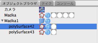 f:id:nakamura001:20120331002500p:image