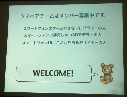 f:id:nakamura001:20120417014939j:image