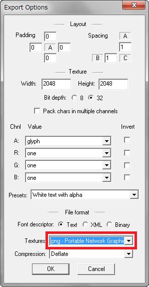 bmfont bitmap font generator で ngui 向けのビットマップフォントを