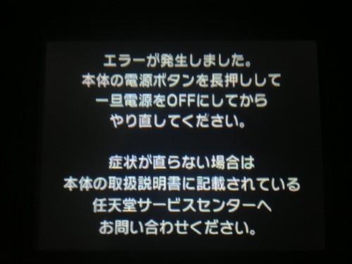 f:id:nakamura001:20121202033106j:image