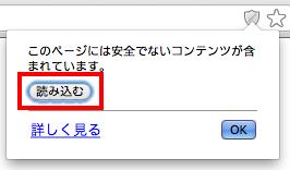 f:id:nakamura001:20130202202946p:image