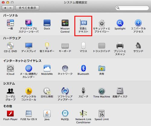 f:id:nakamura001:20130728164845p:image