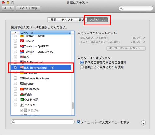 f:id:nakamura001:20130728164851p:image