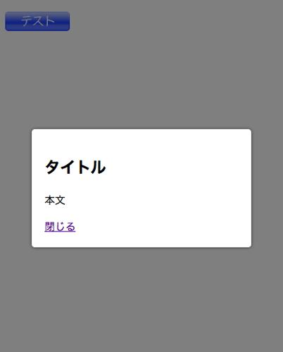 f:id:nakamura001:20131029194655p:image