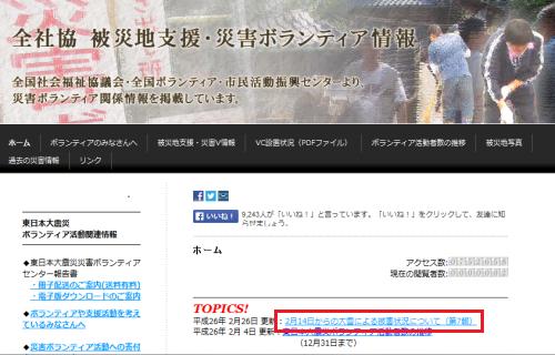 f:id:nakamura001:20140227003907p:image