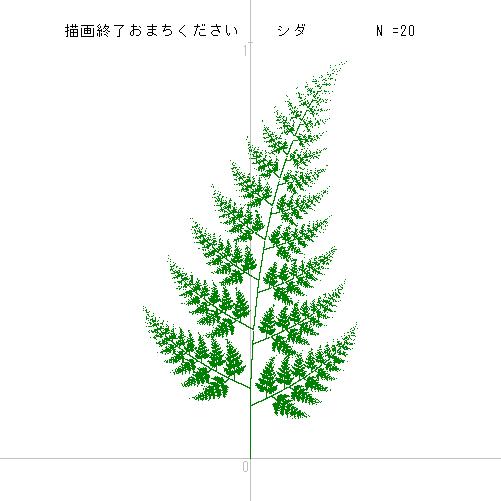 f:id:nakamura001:20140506035821p:image