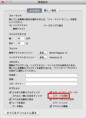 f:id:nakamura001:20140506171020p:image