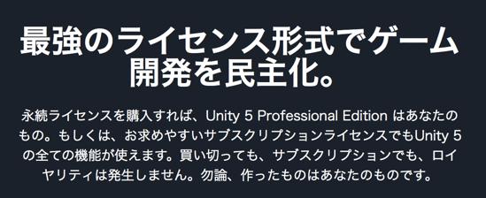 f:id:nakamura001:20150304021704p:image