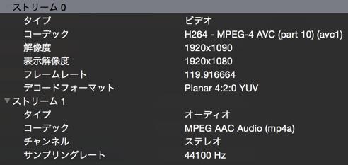 f:id:nakamura001:20151008215602p:image