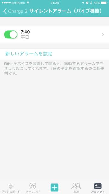 f:id:nakamura001:20161025230259p:image