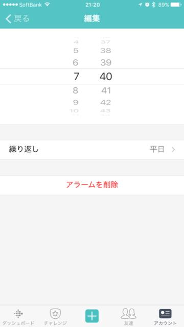 f:id:nakamura001:20161025230311p:image